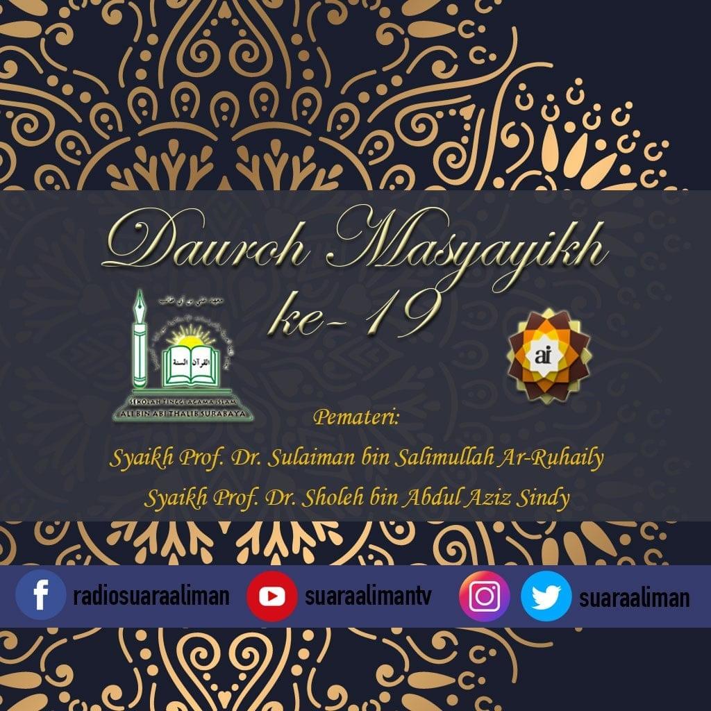 dauroh-masyayikh-ke-19