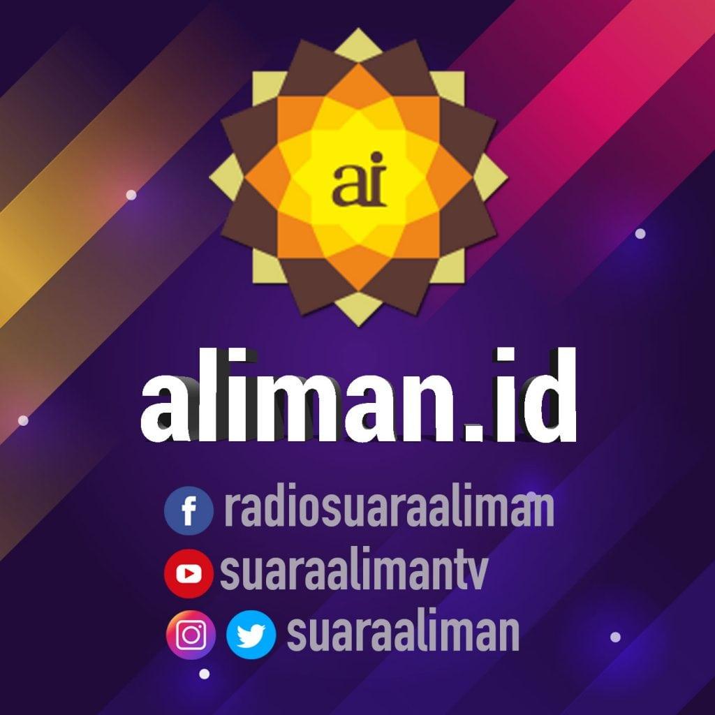 Al Iman