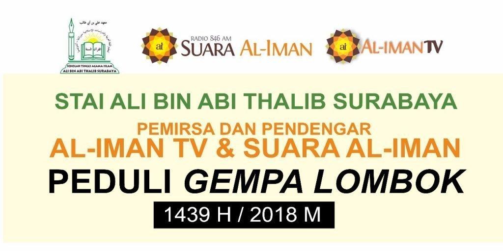 donasi-peduli-gempa-lombok
