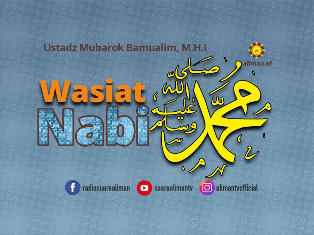 wasiat-nabi