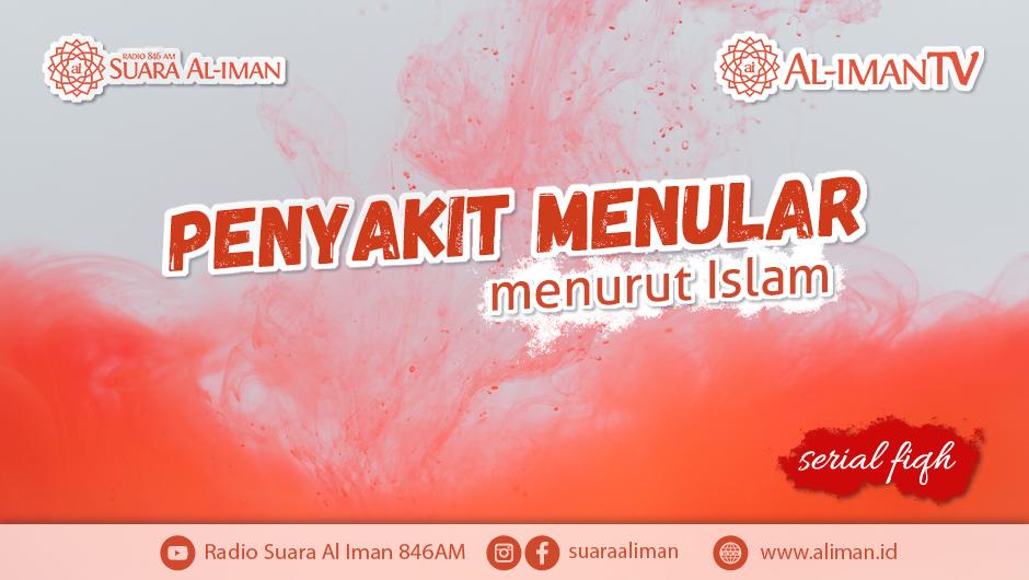 Penyakit Menular Menurut Islam